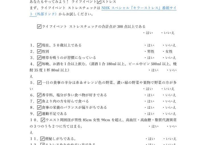 report001_v20191209のサムネイル