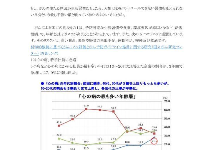 report002_v20191209のサムネイル