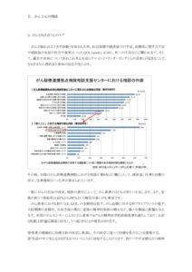 report003_v20191209のサムネイル