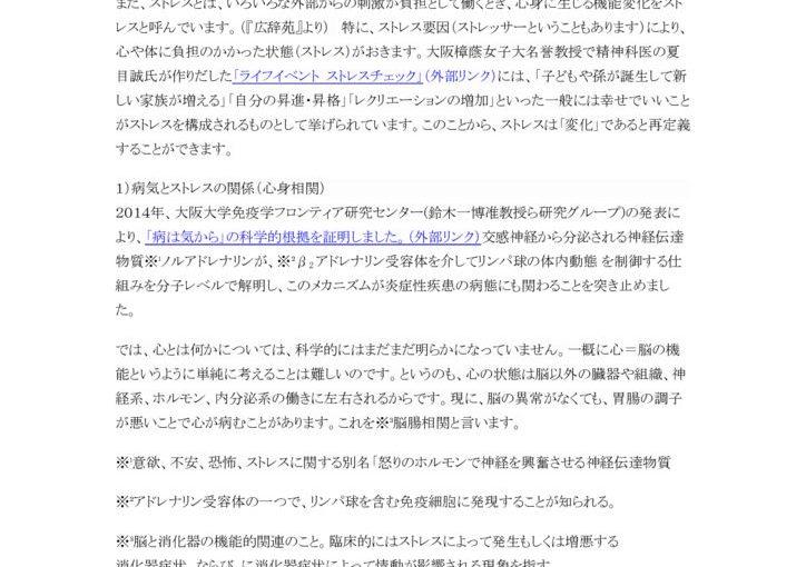 report005_v20191209のサムネイル